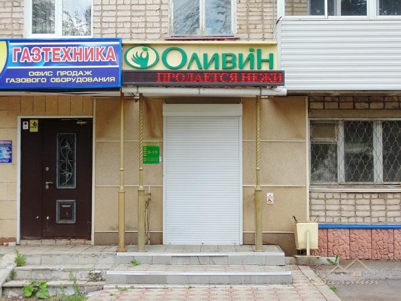 Продажа  помещения свободного назначения Ленинградская, 39 пом. 4