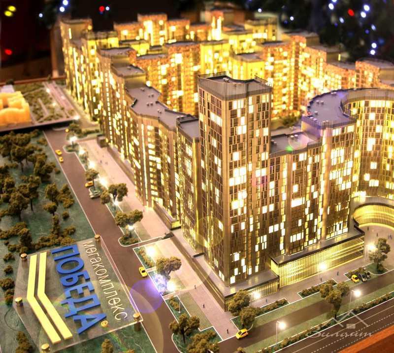 Продажа  помещения свободного назначения Проспект Победы, 139, строение 2
